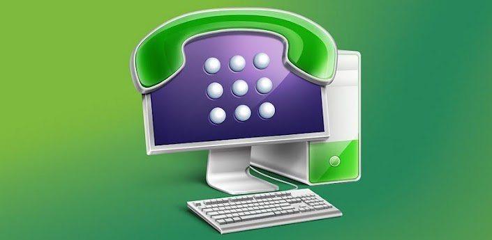 Мультифон от Мегафона - Настройка VoIP