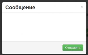 Простая модальная форма twitter bootstrap