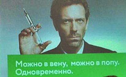 """Кирилл Бушев: """"Хочешь в вену, хочешь в жопу"""""""