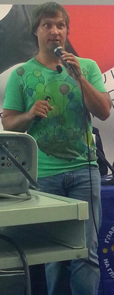 """Владимир Давыдов: """"Системный электронный маркетинг: следующий этап развития успешных компаний"""""""