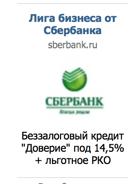 ТизерВКонтакте