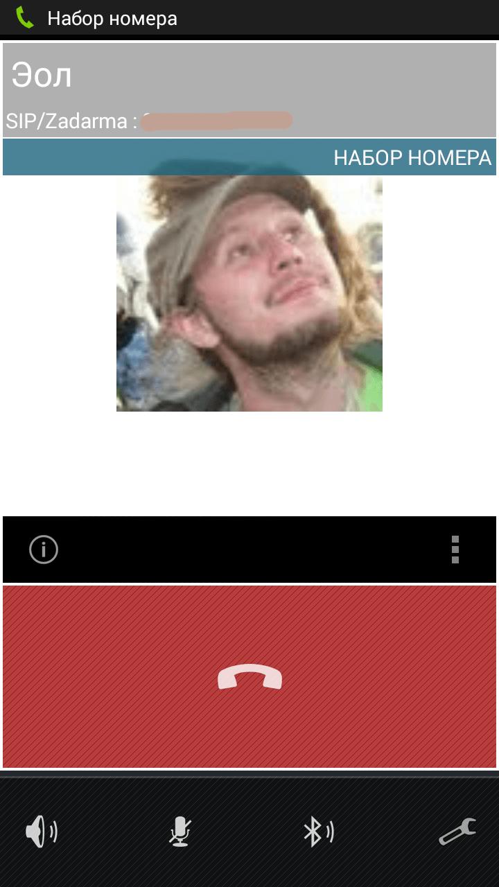 Zadarma на Android - вызов абонента