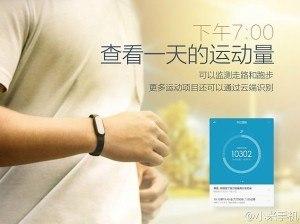 Фитнесс браслет Xiaomi Mi Band на руке