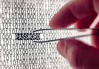 Взлом пароля от 1С
