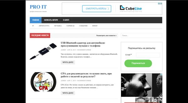 Блог на черном фоне
