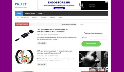Сайт на пурпурном фоне