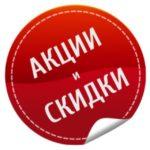 Удобный телеграм бот для поиска скидок и купонов @AllKuponBot